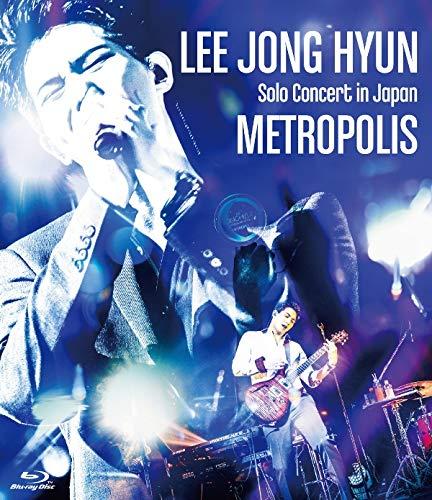 LEE JONG HYUN Solo Concert in ...