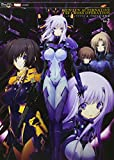MUV-LUV ALTERNATIVE TSF CROSS OPERATION『トータル・イクリプス』&『TSFIA』総集編 Vol.2 (TECHGIAN STYLE)