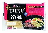 戸田久 北緯40度もりおか冷麺2食360g