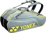 ヨネックス(YONEX) テニス ラケットバッグ6(リュック付) テニスラケット6本用 BAG1812R