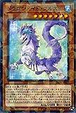 遊戯王カード ドラゴンメイド・フルス ノーマルパラレル ミスティック・ファイターズ DBMF | デッキビルドパック ドラゴンメイド 水属性 ノーパラ