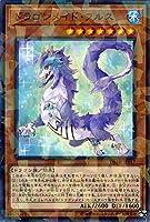 ドラゴンメイド・フルス パラレル 遊戯王 ミスティック・ファイターズ dbmf-jp017