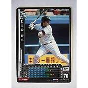 BBH2 黒カード 里崎 智也(ロッテ)