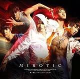 第4集 呪文(MIROTIC)(DVD付) 画像