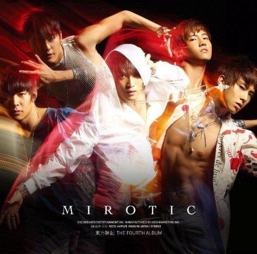 第4集 呪文(MIROTIC)(DVD付)