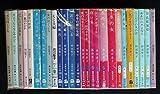 日本女流作家 文庫セット (文庫古書セット)