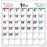 2012年 シンプルカレンダー(A3変)