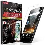 【 Nexus5 ガラスフィルム ~ 強度No.1 (日本製) 】 Nexus 5 フィルム [ 約3倍の強度 ] [ 落としても割れない ] [ 最高硬度9H ] [ 6.5時間コーティング ] OVER's ガラスザムライ (らくらくクリップ付き)