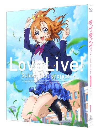 ラブライブ!  2nd Season 1 (特装限定版)  [Blu-ray] 新田恵海 南條愛乃 内田彩 バンダイビジュアル