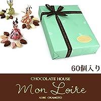 モンロワール リーフメモリー ギフトボックス 60個入り(化粧箱)