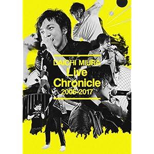 Live Chronicle 2005-2017(DVD2枚組)(スマプラ対応)