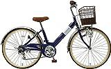 子供用自転車 24インチ シマノ6段変速 ステンレス泥除け 男の子 女の子 シティサイクル キッズバイク ジュニアサイクル NV246-NB ネイビー