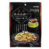 みみんがージャーキー めんたいこ味 5g×20袋 祐食品 こりこりミミガーの珍味 おつまみや沖縄土産に