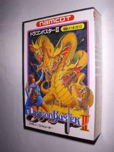 ドラゴンバスター2