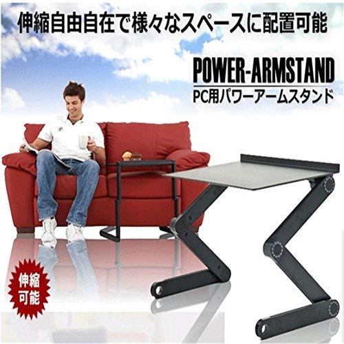 ベッドでもソファでも、自由にパソコンを使える 折りたたみスタンド、非常に便利 パソコンを 自由な角度から使用 観賞できるパソコンスタンド E-T6BK ブラック