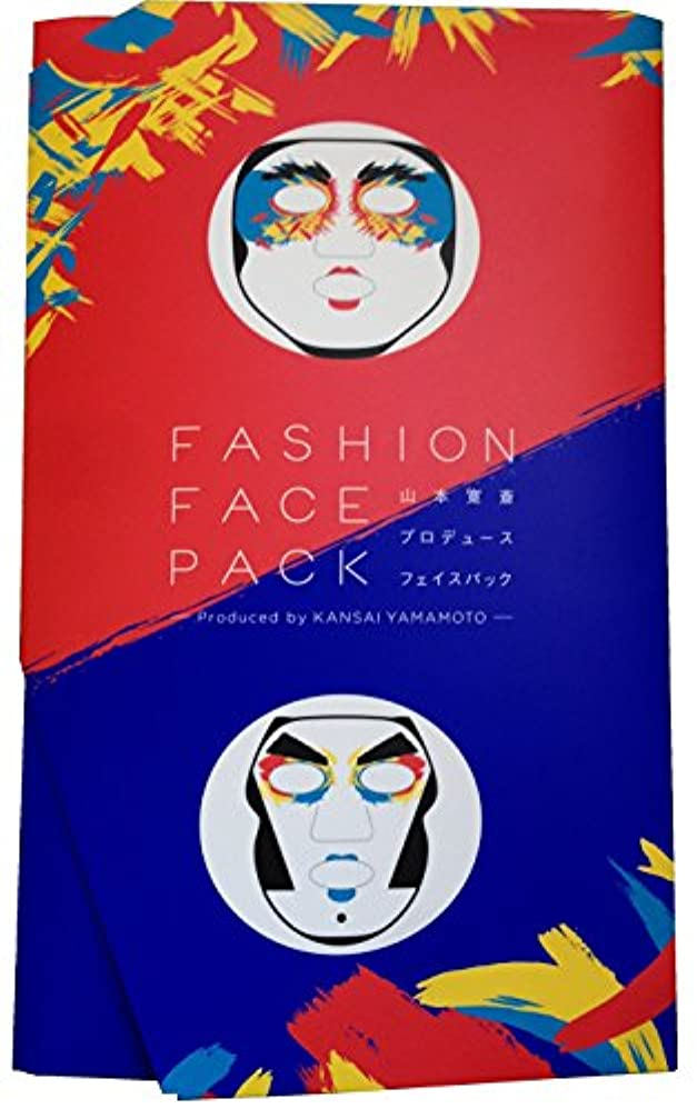 南極包帯剣ファッションフェイスパック