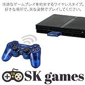 【SK games】 PS2で遊べる ワイヤレスコントローラー (PS2/PS1対応) オーシャン・ブルー