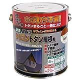 ニッペ 油性塗料 高耐久シリコントタン屋根用こげ茶 2kg
