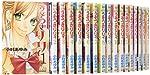 うそつきリリィ コミック 1-17巻セット (マーガレットコミックス)