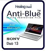Healingshield スキンシール液晶保護フィルム Eye Protection Anti UV Blue Ray Film for Sony Laptop Vaio Duo 13