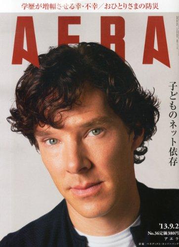 AERA (アエラ) 2013年 9/2号 [雑誌]の詳細を見る
