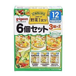 ピジョン 管理栄養士の食育ステップレシピ 野菜1食分 3種×2個セット (彩り野菜の鶏そぼろ しらすと野菜の中華あん 鶏だんごのミネストローネ)