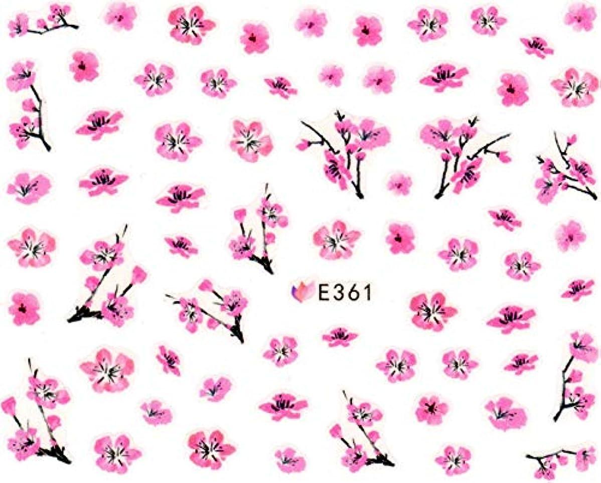 図アンケート予想するネイルシール 水彩 和風 花 フラワー (01-T56)