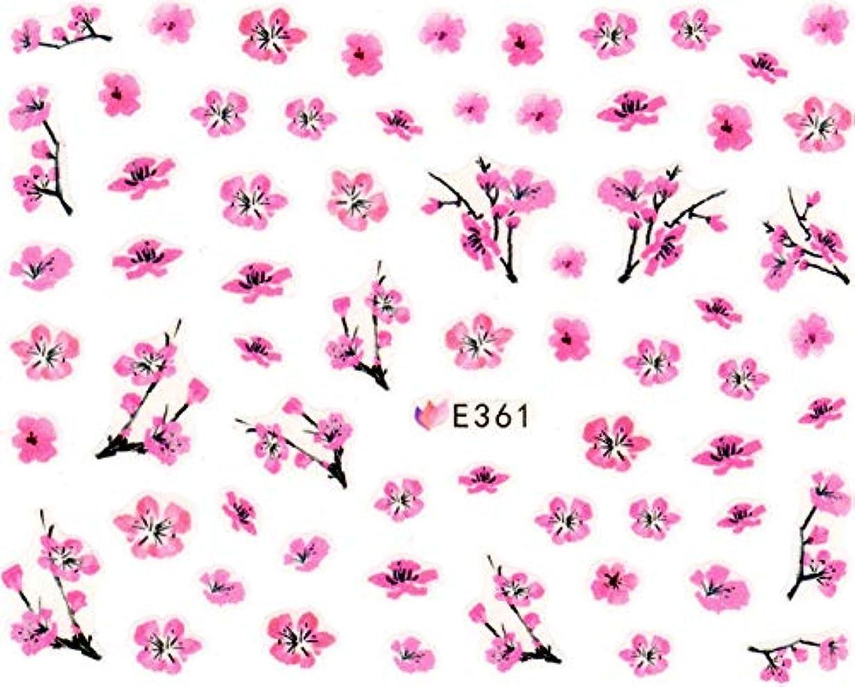 型さておき管理しますネイルシール 水彩 和風 花 フラワー (01-T56)