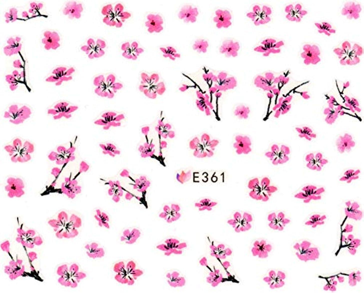 性差別有名な忠実なネイルシール 水彩 和風 花 フラワー (01-T56)