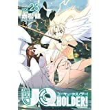 UQ HOLDER! ユーキューホルダー! コミック 1-23巻セット [コミック] 赤松 健