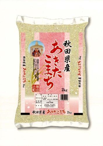 【精米】秋田県産 あきたこまち 2㎏ 平成29年産