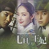 七日の王妃 OST 画像