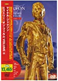 ヒストリー・オン・フィルム VOLUME II [DVD]