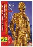 ヒストリー・オン・フィルム VOLUME II [DVD] 画像