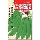 えんどう 種子 つるなし 赤花絹さや エンドウ 30ml