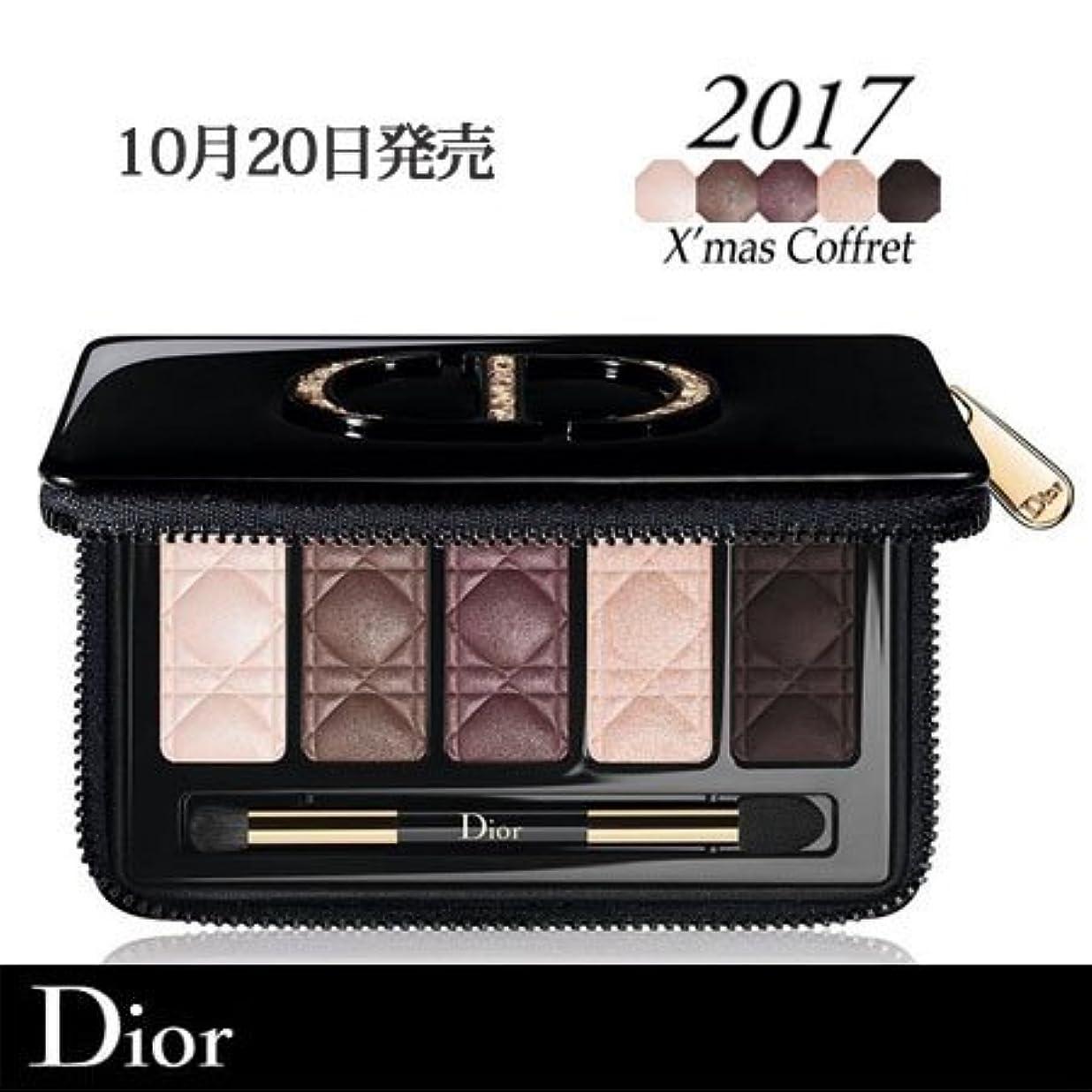 テクトニック少数消費クリスチャン ディオール カラー デザイン アイ パレット 2017 クリスマス コフレ Dior