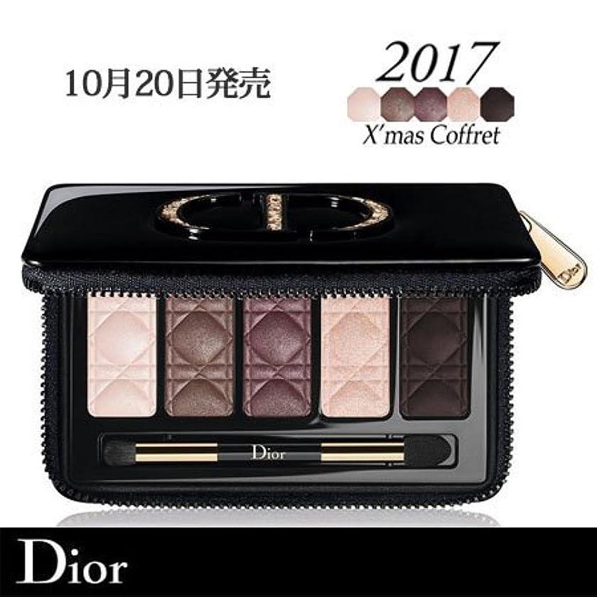 カップルジェスチャーなぜならクリスチャン ディオール カラー デザイン アイ パレット 2017 クリスマス コフレ Dior