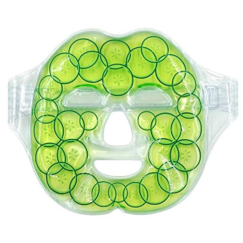 脈拍自転車解決するROSENICE ゲルフェイスマスク冷却美容マスク疲労緩和リラクゼーションパッドファッションケア