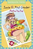 Junie B. Jones #26: Aloha-ha-ha! (A Stepping Stone Book(TM))