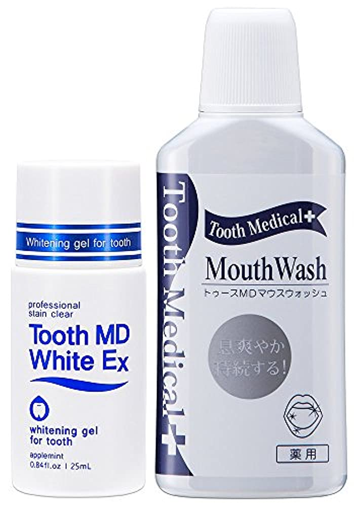 ヒョウサービス固めるトゥースMDホワイトEX+トゥースメディカルウォッシュ セット[歯のホワイトニング/口臭予防]