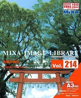 MIXA IMAGE LIBRARY Vol.214 京都の神社