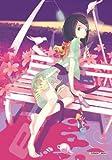 208ピース ジグソーパズル シリーズ(西尾維新大辞展) シリーズ 偽物語(下)(18.2x25.7cm)