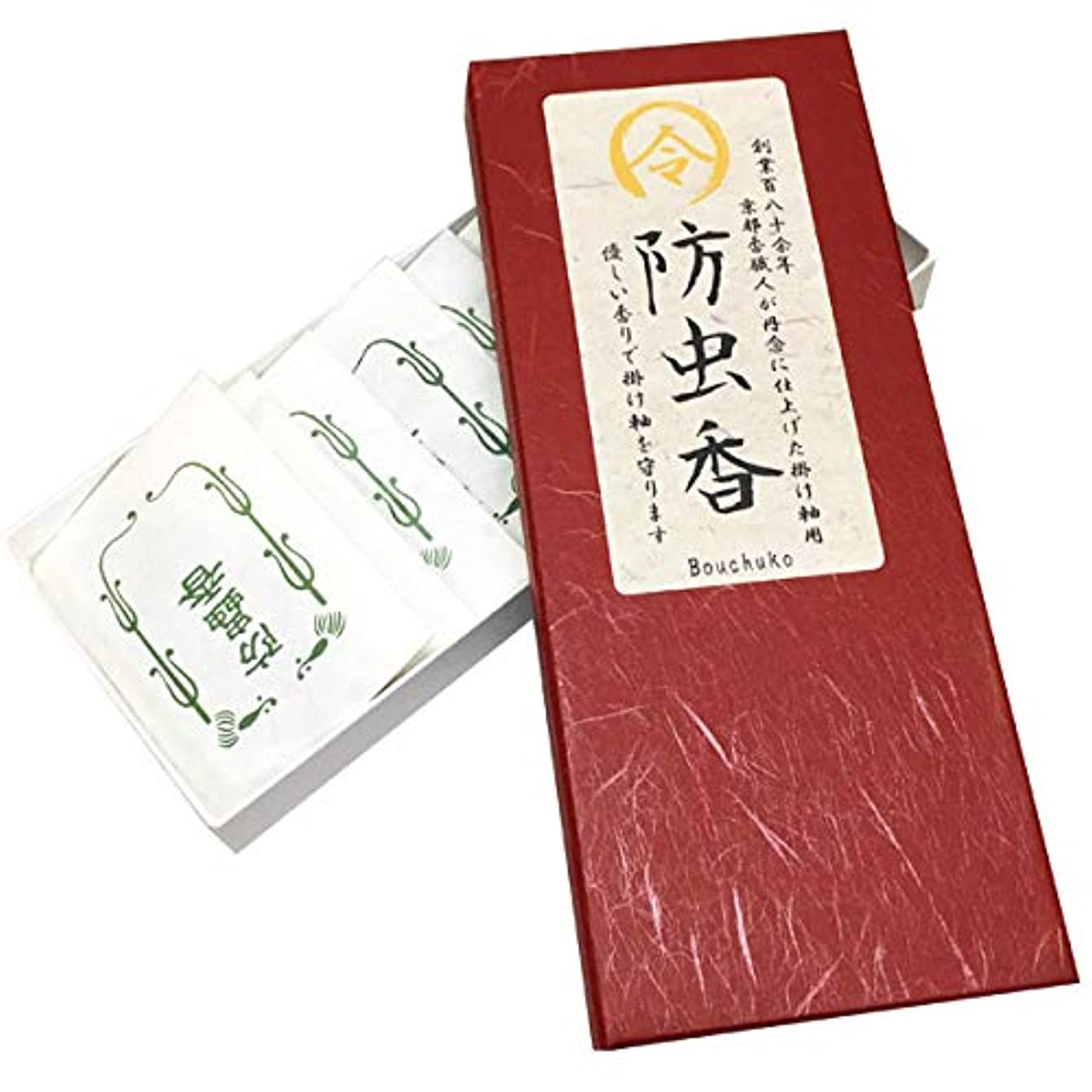 囚人程度物思いにふける掛け軸用 表具用 高級香 令和印の掛軸防虫香(白檀香) 1箱10袋入り