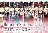 Ikemen Series CALENDAR BOOK 2019