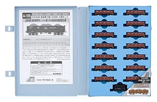 Nゲージ A1255 ホキ9500 奥多摩工業+ヨ3500 15両セット