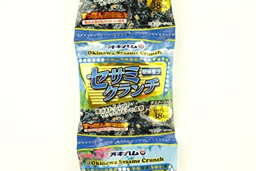 セサミクランチ 90g(18g×5袋) ×20P オキハム 黒ゴマ、ピーナッツ、オーツ麦をギュッとひとくちサイズ歯ごたえのいいゴマ菓子 沖縄育ちのすっぽん粉末を配合