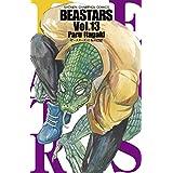 BEASTARS(13) (少年チャンピオン・コミックス)