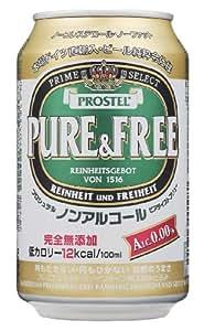 プロシュテル ピュアアンドフリー ノンアルコール 330ml×24本