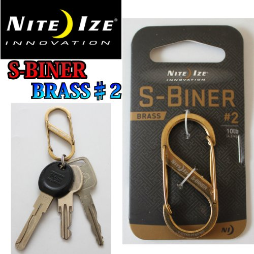 NITEIZE ナイトアイズ エスビナー ブラス ♯2 S-BINER BR...