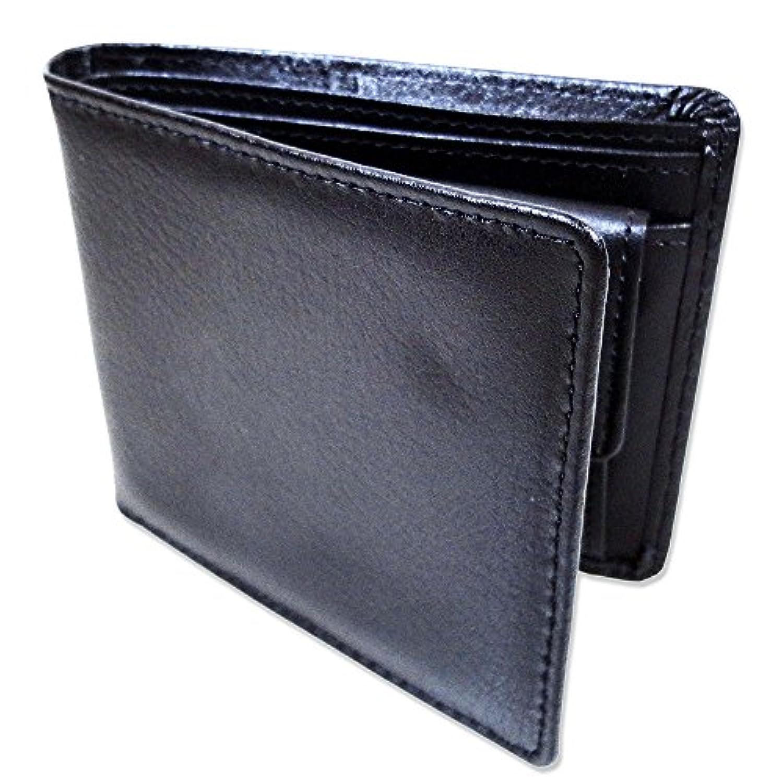 二つ折り財布 メンズ 本革 牛革 大容量 小銭入れ付き ビジネス